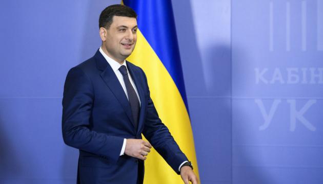 PM Groysman: Ukrainian legislation prohibits privatization of gas transmission system