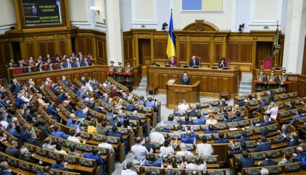 Гаряче політичне літо 2019-го Україні забезпечено