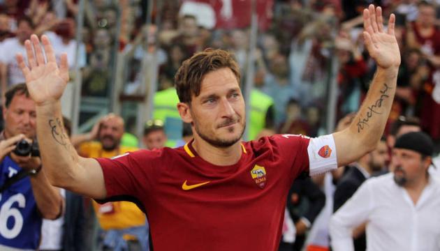 Легендарний нападник Тотті включений до Зали слави італійського футболу