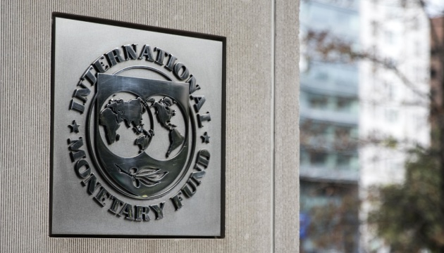 Des experts du FMI se rendront à Kyiv