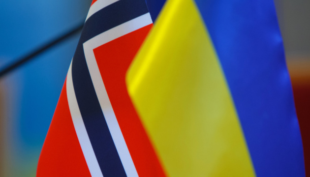 Foreign Ministry calls on Norwegian business to enhance cooperation with Ukraine