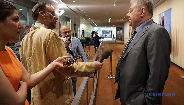 На Радбезі ООН теж «було весело»