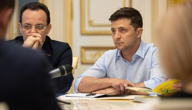 Петиція за відставку Зеленського набрала вже понад 20 тисяч підписів
