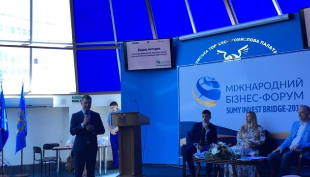 На Сумщине проходит международный бизнес-форум Sumy Invest Bridge