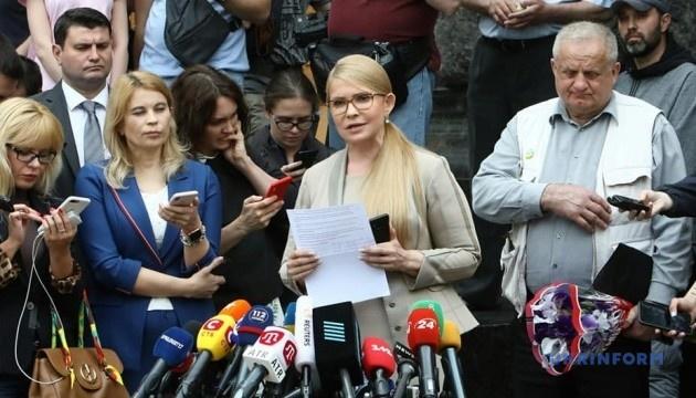 Тимошенко побачила дві підстави для розпуску Ради