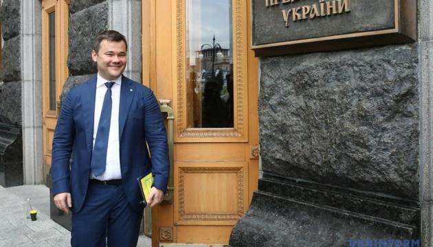 Богдан назвав найбільш прийнятну дату позачергових виборів Ради