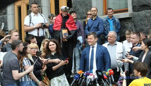 Команда Зеленського ініціює на завтра позачергове засідання ВР