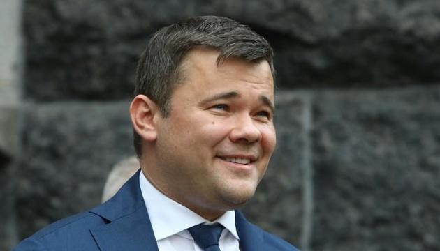 Закон про люстрацію застосовується до голови АП Богдана — Мін'юст