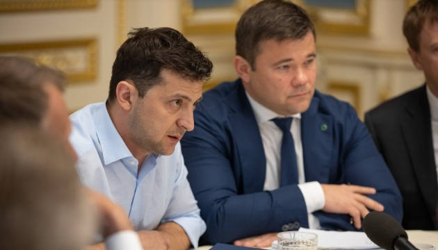 Зеленський назвав головний аргумент для розпуску Ради