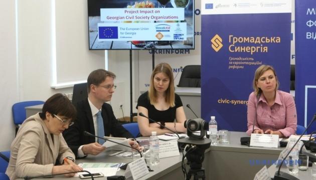 Дискуссия по обеспечению эффективного общественного участия во внедрении зоны свободной торговли