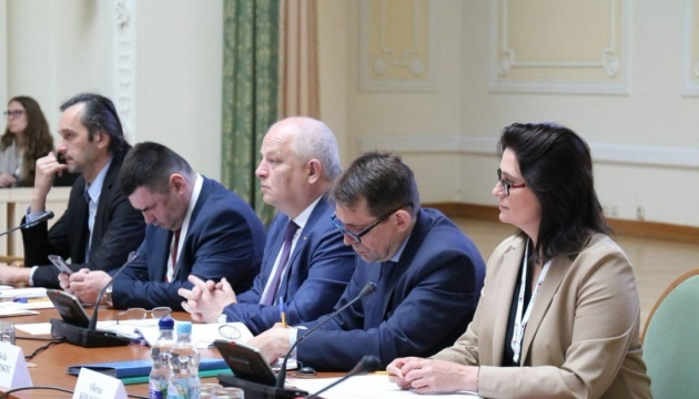 Ukraine amends free trade agreement with Georgia