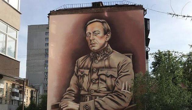 В Киеве откроют мурал с изображением Петлюры