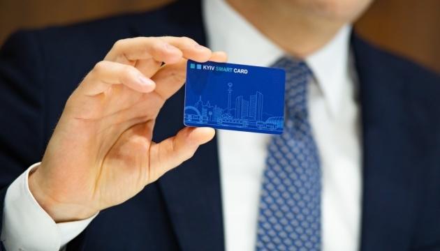 Киевский e-билет можно добавить в Apple Wallet