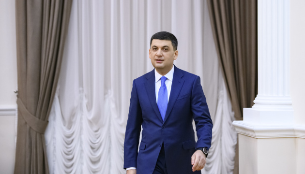 Groysman's resignation statement already registered in parliament