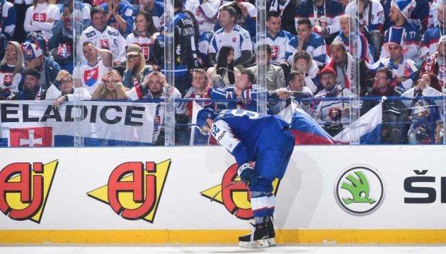 Словаччина не зіграє у чвертьфіналі домашнього чемпіонату світу з хокею