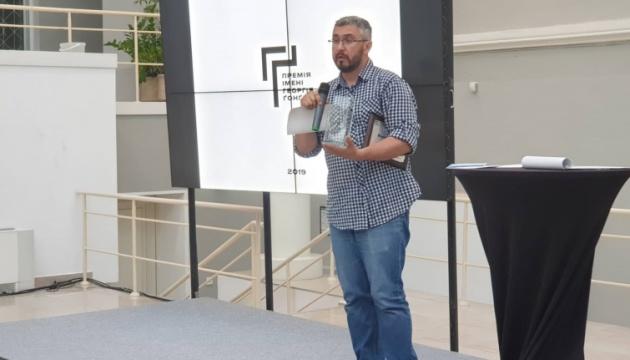 Журналист Вахтанг Кипиани стал первым лауреатом премии имени Гонгадзе