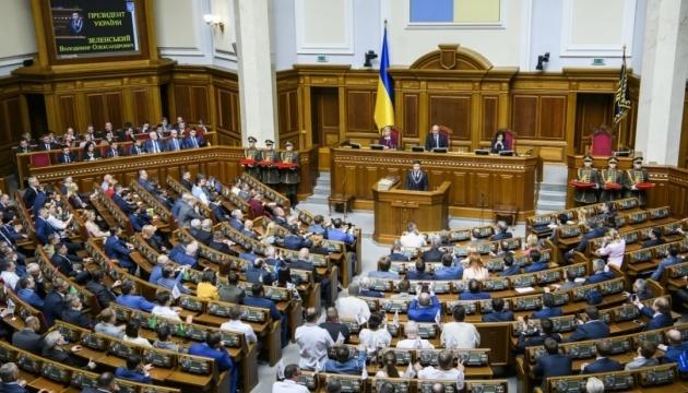Gorące polityczne lato 2019 jest dla Ukrainy zapewnione