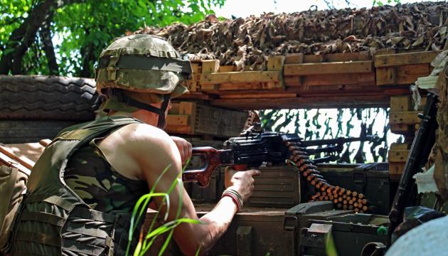 Окупанти випустили 10 мін по позиціях ЗСУ під Травневим