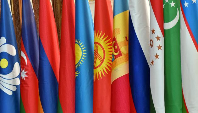 Україна виходить іще з однієї угоди в рамках СНД