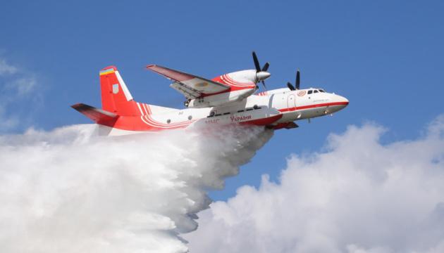 Авиация ГСЧС получит еще один специальный пожарный самолет