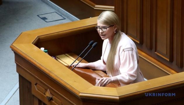 Тимошенко звинувачують у нехтуванні Конституцією через поради Зеленському