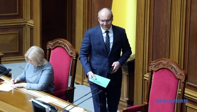 Parubiy signs law on provisional investigatory commission on impeachment