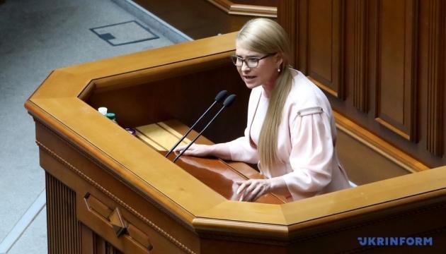 Тимошенко во второй раз стала бабушкой