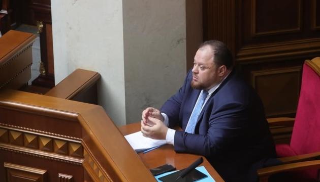 Зеленський не підпише закони, ухвалені з порушенням - Стефанчук