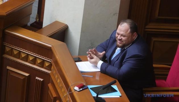 Зеленський внесе до ВР законопроєкт про люстрацію Президента і депутатів