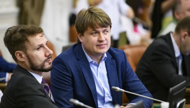 Зеленський жартував про високі тарифи, але нічого не обіцяв — Герус