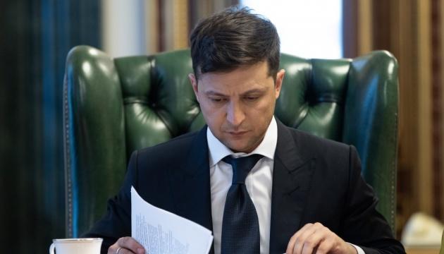 Зеленський призначив дев'ятьох нових суддів