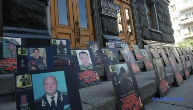 Вдови загиблих бійців вимагали під АП не допустити примирення з Росією