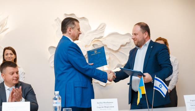 Вінницька міська рада розпочинає співпрацю з Палатами торгівлі та промисловості Італії та Ізраїлю