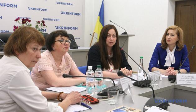 Угода про асоціацію: обговорення наскрізних питань екологічного та аграрного секторів