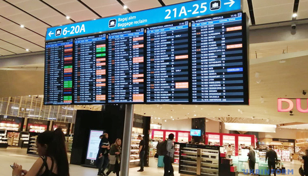 В аэропорту Стамбула изъяли 1,7 тонны наркотиков