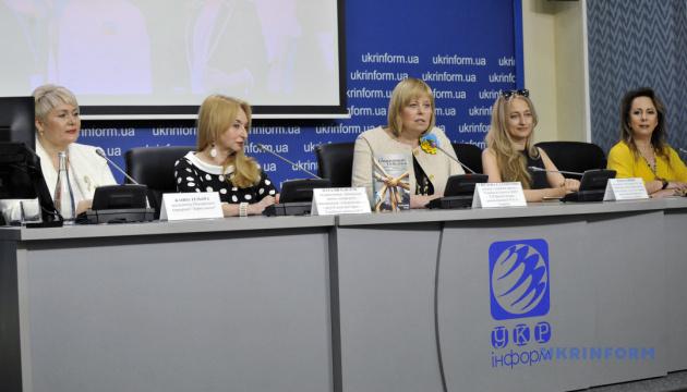Нові можливості для українських жінок в ООН