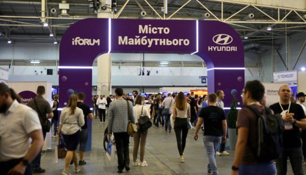 Всі е-послуги в одному додатку: у столиці запрацював Kyiv Smart City