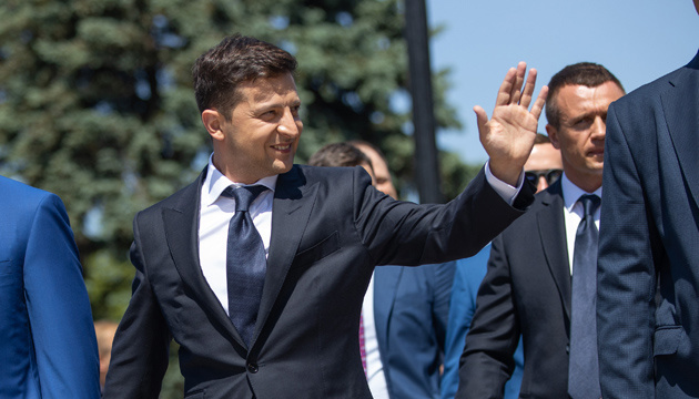 Equipo de la Administración Presidencial de Ucrania (Lista)