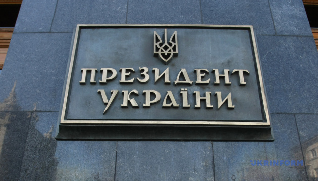 Співробітництво з ЄІБ: Президенту на затвердження передали два