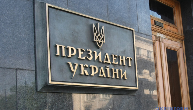 В ОП ще не підтвердили зустріч Зеленського і Путіна