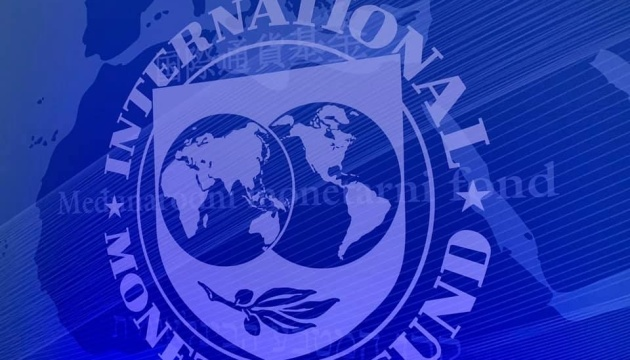 Ukraine gets $2.1 bln as first tranche from IMF - NBU