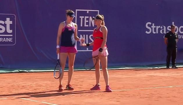 Ястремська пробилася до парного півфіналу на тенісному турнірі у Страсбурзі