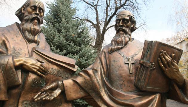 В Україні сьогодні відзначають День слов'янської писемності і культури