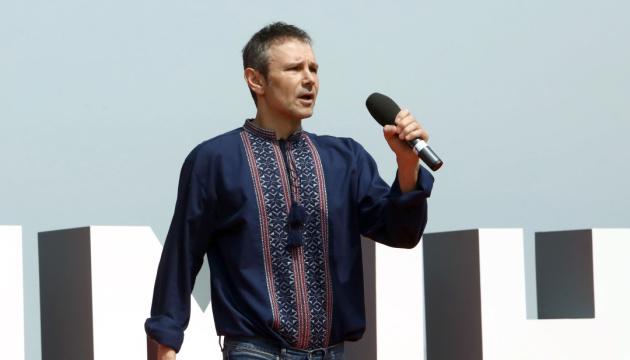 Вакарчук считает, что Украине нужен закон о
