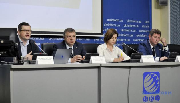 Национальный совет Украины по вопросам телевидения и радиовещания: возобновление работы
