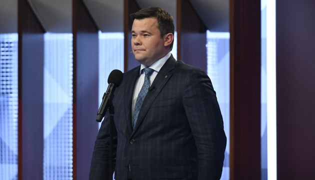 Online-Petition: 25.000 Unterschriften für Rücktritt von Chef des Präsidialamtes Andrij Bohdan
