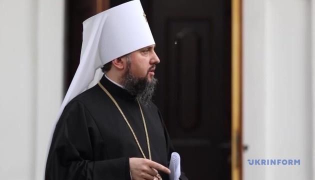 Указ Епіфанія: Документи від УПЦ КП після 30 січня 2019 року — недійсні
