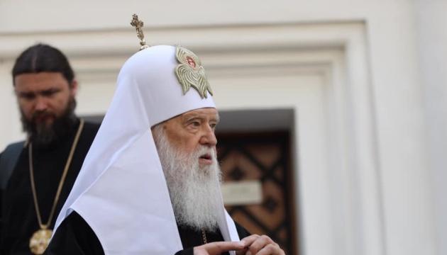 Церковь имеет прямое отношение к изменениям в Украине — Филарет
