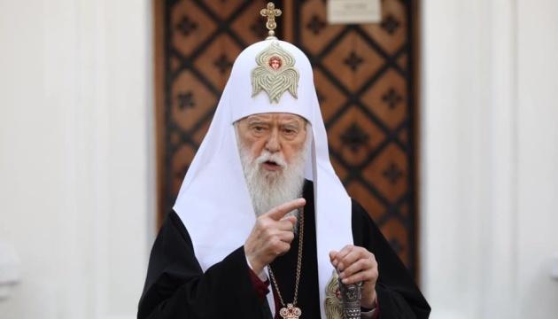 """Проведення Філаретом """"собору"""" означатиме церковне розділення - ПЦУ"""