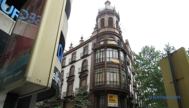 Сучасне туристичне «Бажання бути іспанцем»